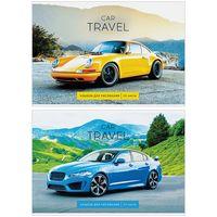 """Альбом для рисования """"Car Travel"""" (А4; 24 листа; в ассортименте)"""
