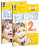 Немецкий язык. 2 класс. Учебник. В двух частях