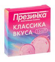 """Жевательная резинка """"Презинка. Клубника"""" (34 г)"""