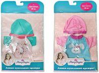 """Одежда для куклы """"Боди с шапочкой"""" (арт. 452118)"""