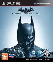 Batman: Летопись Аркхема (PS3)