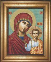 """Вышивка крестом """"Казанская икона Божьей Матери"""""""