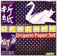 """Набор бумаги для оригами """"Символы и фигуры"""" (А4; 24 листа)"""