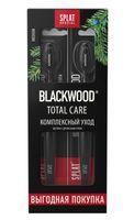 """Зубная щетка """"Blackwood"""" (средней жесткости, 2 шт.)"""