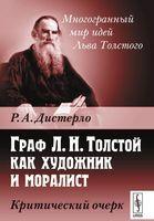 Граф Л. Н. Толстой как художник и моралист
