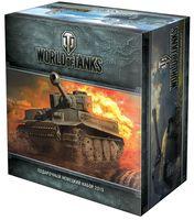 World of Tanks. Немецкий Подарочный Набор