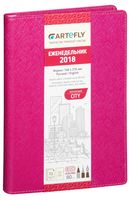"""Еженедельник """"City"""" на 2017 год (large; розовая обложка)"""