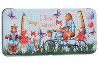 """Подарочная коробочка для денег """"Зверята на велосипеде"""" (арт. 43669)"""