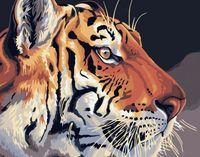 """Картина по номерам """"Тигр"""" (280х360 мм; арт. 91323-DMS)"""