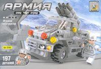 """Конструктор """"Армия. Машина с ракетной установкой"""" (197 деталей)"""