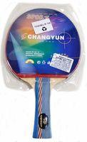 Ракетка для настольного тенниса (арт. S-503)