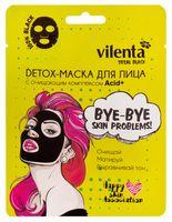 """Тканевая маска для лица """"Total Black Acid+"""" (25 мл)"""