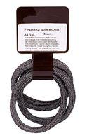 """Набор резинок для волос """"Чёрный"""" (3 шт.; арт. 709)"""