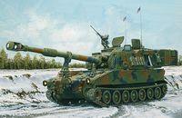 """САУ """"M109A6 Paladin"""" (масштаб: 1/35)"""