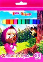 """Фломастеры """"Маша и Медведь"""" (24 цвета)"""