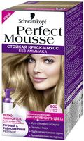 """Краска-мусс для волос """"Perfect Mousse"""" тон: 800, средне-русый"""