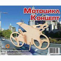 """Сборная деревянная модель """"Мотоцикл-концепт"""""""