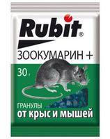 """Гранулы от крыс и мышей """"Зоокумарин+"""" (30 г)"""