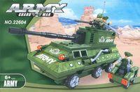 """Конструктор """"Армия. Самоходная установка на колесах"""" (319 деталей)"""