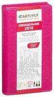 """Еженедельник """"City"""" на 2017 год (pocket; розовая обложка)"""