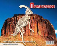 """Сборная деревянная модель """"Паразауролоф"""" (большая)"""