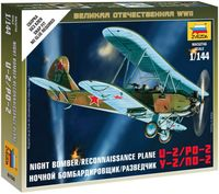 Советский ночной бомбардировщик-разведчик У-2/По-2 (масштаб: 1/144)