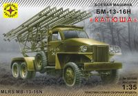 """БМ-13-16Н """"Катюша"""" (масштаб: 1/35)"""