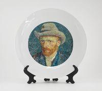 """Тарелка """"Ван Гог"""" (арт. 876)"""