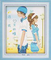 """Алмазная вышивка-мозаика """"Люблю тебя"""""""