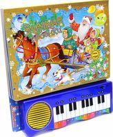 Пианино. Зимние песенки (желтая)