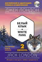 White Fang (+ CD)