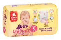 "Подгузники-трусики ""Libero. Dry Pants 5"" (10-14 кг; 32 шт.)"