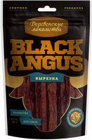 "Лакомство для собак ""Black Angus. Вырезка"" (50 г)"