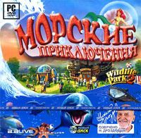 Wildlife Park 2: Морские приключения