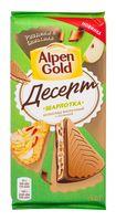 "Шоколад молочный ""Alpen Gold. Шарлотка"" (150 г)"