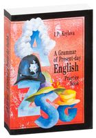A Grammar of Present-day English: Practice Book