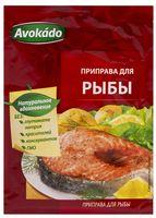 """Приправа для рыбы """"Avokado"""" (25 г)"""