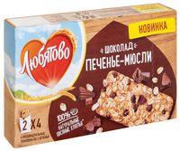 """Печенье-мюсли """"Шоколад"""" (120 г)"""