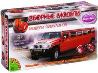 """Сборная модель """"Лимузин"""" (арт. ВВ2526)"""