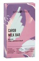 """Шоколад из кэроба """"Royal Forest. С вишней и урбечем из абрикоса"""" (50 г)"""