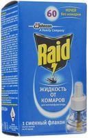 """Жидкость от комаров для электрофумигатора """"Raid. 60 ночей"""""""