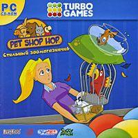 Turbo Games. Стильный зоомагазинчик
