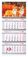 """Календарь квартальный настенный на 2022 год """"Милые корги"""" (29,5x66 см)"""