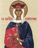 """Вышивка крестом """"Святая мученица Екатерина"""""""