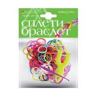 """Набор для плетения из резиночек """"Яркие цвета"""" (150 шт.)"""