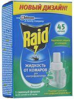 """Жидкость от комаров для электрофумигатора """"Эвкалипт. 45 ночей"""""""