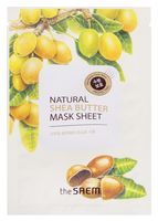 "Тканевая маска для лица ""Natural Shea Butter Mask Sheet"" (21 мл)"