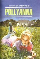 Pollyanna (м)