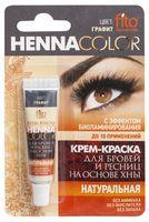 """Крем-краска для бровей и ресниц """"Henna Color"""" (тон: графит)"""