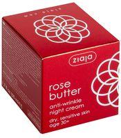 """Ночной крем для лица """"Rose butter"""" (50 мл)"""